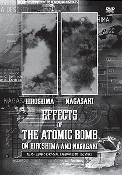 "an analysis of the book hiroshima about human existence 58 comments for "" christianity and the nagasaki crime  back in 1995 robert p newman wrote a book titled truman and the hiroshima  historical analysis of."